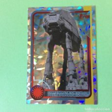 Trading Cards: RUMBO A STAR WARS - LOS ULTIMOS JEDI - Nº 200 - (TOPPS 2017). Lote 116816575