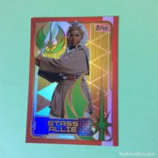 Trading Cards: RUMBO A STAR WARS - LOS ULTIMOS JEDI - Nº 212 - (TOPPS 2017). Lote 121005952