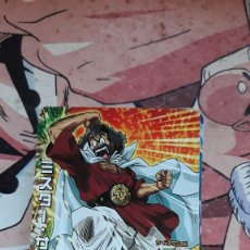 Trading Cards: DRAGON BALL HEROES HGD3-06. Lote 117863019