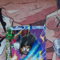Trading Cards: DRAGON BALL HEROES HGD3-29. Lote 117863119