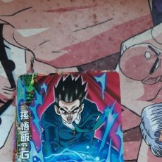 Trading Cards: DRAGON BALL HEROES HGD3-48. Lote 117863291