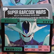Trading Cards: DRAGON BALL Z SUPER BARCODE WARS MULTI SCANNING SYSTEM 44. Lote 118587443