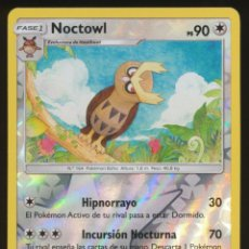 Trading Cards: #107/147. NOCTOWL (REVERSE HOLO) - S&L SOMBRAS ARDIENTES - CARTA POKEMON. Lote 118929255