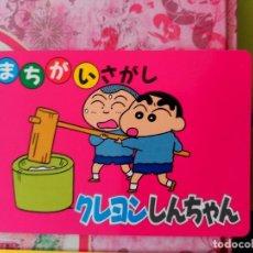 Trading Cards: SHINCHAN SHIN CHAN TRADING CARD BANPRESTO. Lote 119393779