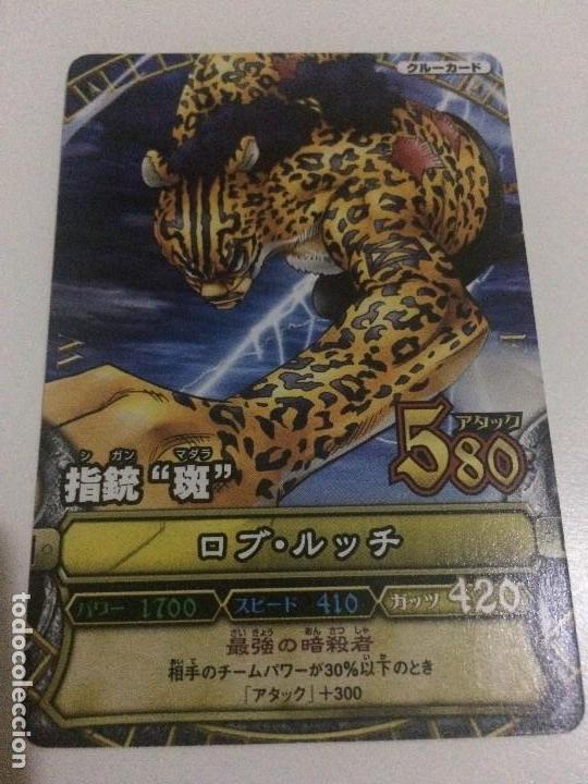 CROMO CARD PB C005 DE JAPON SERIE DE MANGA ONE PIECE ONE PY$ MATCH BANDAI  ,TENGO MAS MIRA MIS LOTES