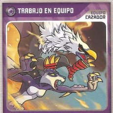 Trading Cards: INVIZIMALS, DE PANINI. TRABAJO EN EQUIPO - EQUIPO CAZADOR. TRADING CARD Nº 349.. Lote 130957252