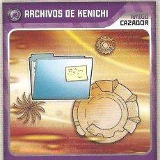 Trading Cards: INVIZIMALS, DE PANINI. ARCHIVOS DE KENICHI - AMIGO CAZADOR. TRADING CARD Nº 369.. Lote 131047272