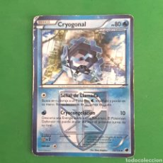 Trading Cards: (C-PK.01) CARTA POKEMON - CRYOGONAL. Lote 131280736