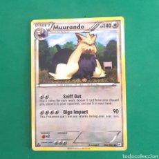 Trading Cards: (C-PK.01) CARTA POKEMON - MUURANDO. Lote 131281019