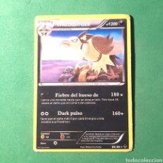 Trading Cards: (C-PK.01) CARTA POKEMON - MANDIBUZZ. Lote 131286534