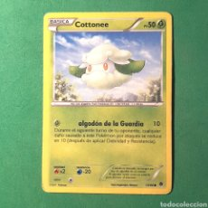 Trading Cards: (C-PK.01) CARTA POKEMON - COTTONEE. Lote 131286640