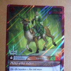Trading Cards: Nº 115 - FANTASY RIDERS - ELFOS DEL CREPUSCULO - ALTO ELFO - RIDER - BRONCE - PANINI 2018. Lote 210549320
