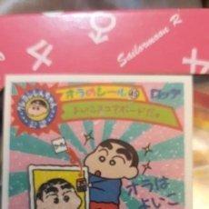 Trading Cards: LOTTE SHIN CHAN SHINCHAN SEAL SHIRU RETSUDEN ORA NO SHIRU. Lote 135552142
