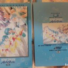 Trading Cards: MAGICAL GIRLS CARDDASS MASTERS CREAMY MAMI AKEMI TAKADA 59. Lote 151445609