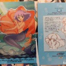 Trading Cards: MAGICAL GIRLS CARDDASS MASTERS CREAMY MAMI AKEMI TAKADA 65. Lote 151445614