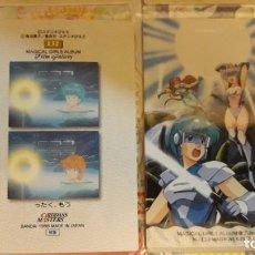 Trading Cards: MAGICAL GIRLS CARDDASS MASTERS PASTEL YUMI CREAMY MAMI MAGICA EMI PELSHA 132. Lote 152479025