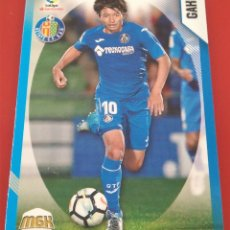 Trading Cards: PANINI MGK MEGACRACKS 2018 2019 GAKU GETAFE 231. Lote 138785214