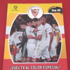 Trading Cards: PANINI MGK MEGACRACKS 2018 2019 SEVILLA VUELTA AL COLOR ESPECIAL TOP 20 455. Lote 139340190