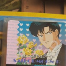Trading Cards: SAILOR MOON PP CARD 145. Lote 228216690