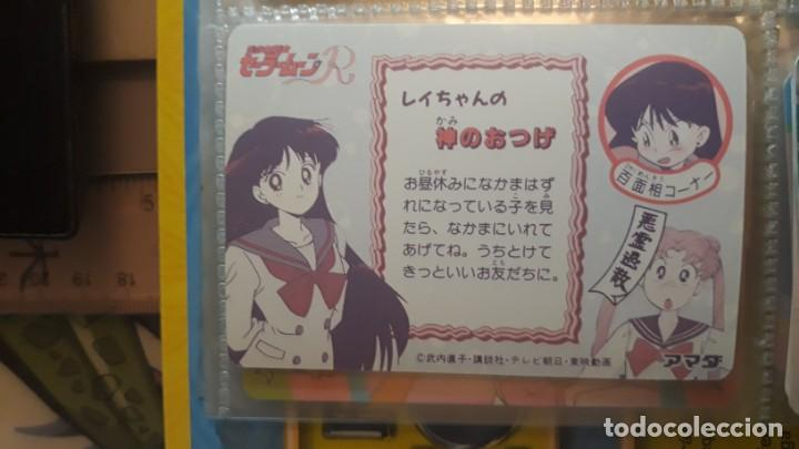 Trading Cards: SAILOR MOON PP CARD 145 - Foto 2 - 228216690