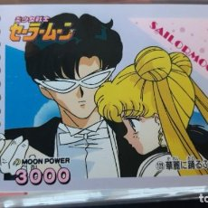 Trading Cards: SAILOR MOON PP CARD 123. Lote 228217195