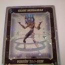 Trading Cards: DESAFIO CHAMPIONS SENDOKAI BLACK X02 E. LIMITADA. Lote 141136366