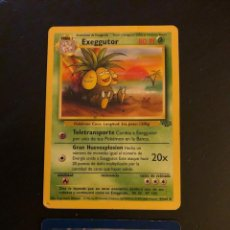 Trading Cards: TRADING CARDS POKEMON . Lote 143658974