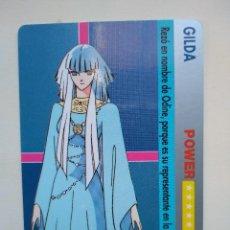 Trading Cards: GILDA - CARDDASS SERIE Nº 1 - LOS CABALLEROS DEL ZODÍACO DE BANDAI (ESPAÑA - 1993). Lote 145842766