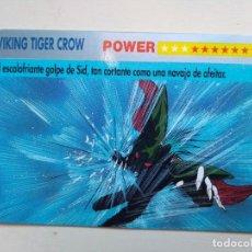 Trading Cards: VIKING TIGER CROW - CARDDASS SERIE Nº 1 - LOS CABALLEROS DEL ZODÍACO DE BANDAI (ESPAÑA - 1993). Lote 145844022