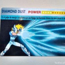 Trading Cards: DIAMOND DUST - CARDDASS SERIE Nº 1 - LOS CABALLEROS DEL ZODÍACO DE BANDAI (ESPAÑA - 1993). Lote 145844402