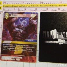 Trading Cards: TARJETA CROMO. TRADING CARD GAME FINAL FANTASY. VIDEOJUEGO MANGA ANIME. 6-075R TITÁN. Lote 148195646