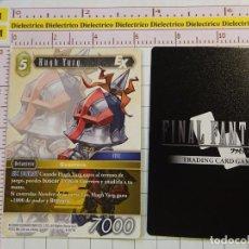 Trading Cards: TARJETA CROMO. TRADING CARD GAME FINAL FANTASY. VIDEOJUEGO MANGA ANIME. 6-077R HUGH YURG. Lote 148195702
