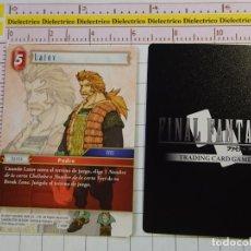 Trading Cards: TARJETA CROMO. TRADING CARD GAME FINAL FANTASY. VIDEOJUEGO MANGA ANIME. 7-019R LATOV. Lote 148195762