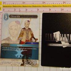 Trading Cards: TARJETA CROMO. TRADING CARD GAME FINAL FANTASY. VIDEOJUEGO MANGA ANIME. 7-023R EDUARDO. Lote 148196010