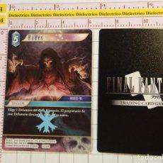 Trading Cards: TARJETA CROMO. TRADING CARD GAME FINAL FANTASY. VIDEOJUEGO MANGA ANIME. 6-038R HADES. Lote 148196530