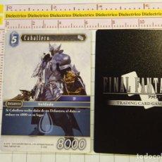 Trading Cards: TARJETA CROMO. TRADING CARD GAME FINAL FANTASY. VIDEOJUEGO MANGA ANIME. 6-120C CABALLERO. Lote 148196634