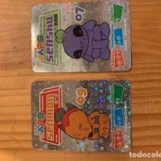 Trading Cards - LLITLE JAPS-CARTAS RARAS 2 EXIT TOYS - 149718662