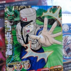 Trading Cards: DRAGON BALL HEROES HGD3-13. Lote 180311961