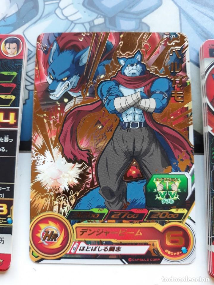 DRAGON BALL HEROES UM1-36 (Coleccionismo - Cromos y Álbumes - Trading Cards)