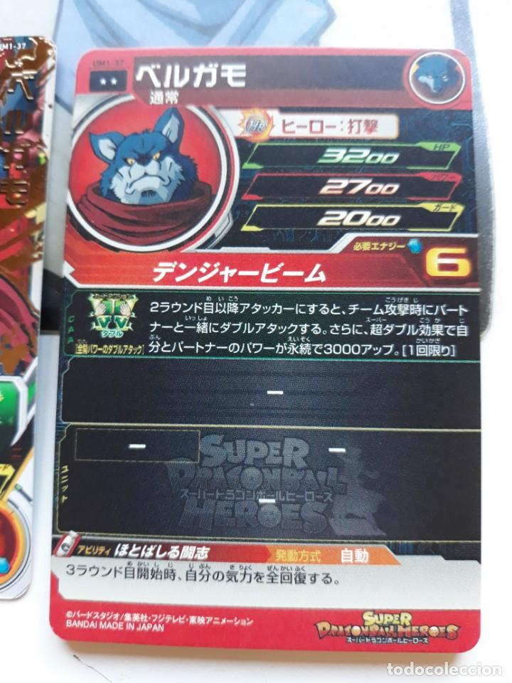 Trading Cards: Dragon Ball Heroes UM1-36 - Foto 2 - 180312002