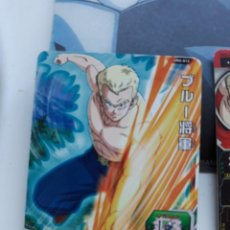 Trading Cards: DRAGON BALL HEROES UM2-012. Lote 180312008