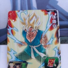 Trading Cards: DRAGON BALL HEROES UM4-001. Lote 180312010