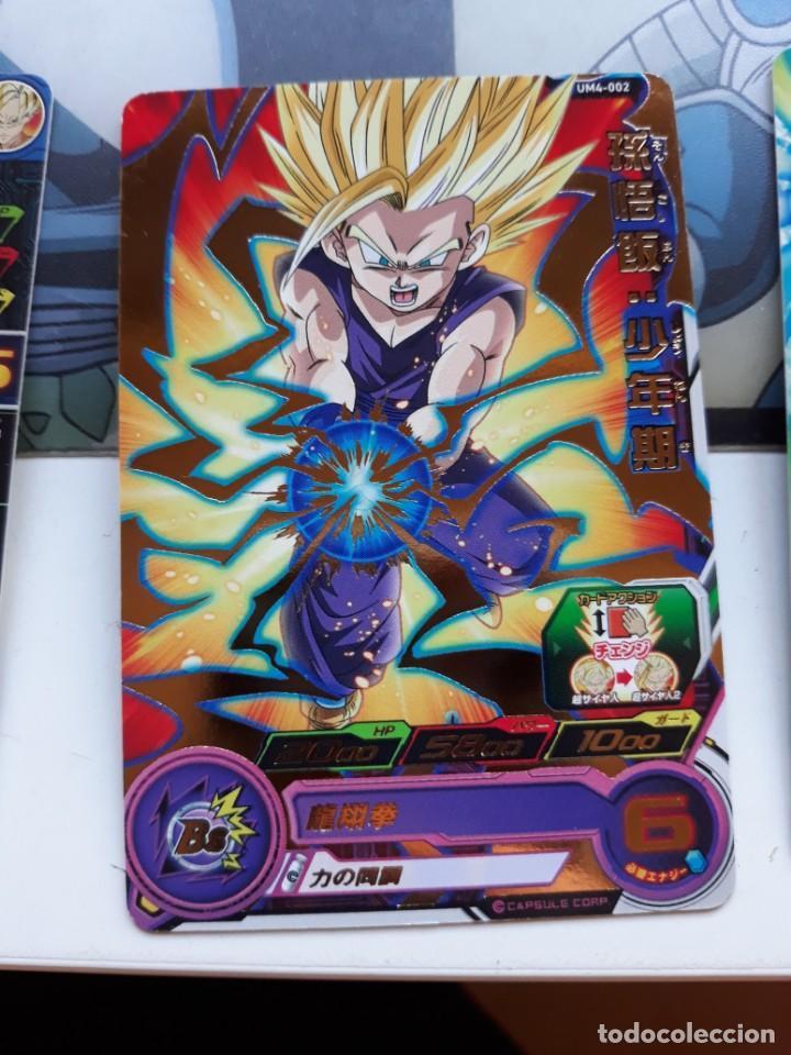DRAGON BALL HEROES UM4-002 (Coleccionismo - Cromos y Álbumes - Trading Cards)