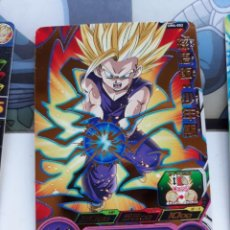 Trading Cards: DRAGON BALL HEROES UM4-002. Lote 180312016