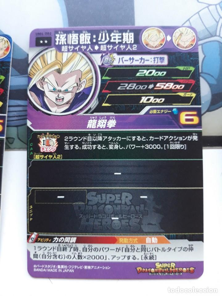 Trading Cards: Dragon Ball Heroes UM4-002 - Foto 2 - 180312016