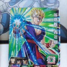 Trading Cards: DRAGON BALL HEROES UM4-003. Lote 180312020