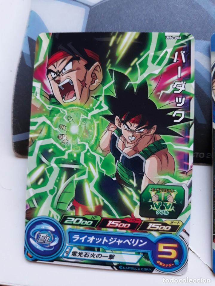 DRAGON BALL HEROES UM4-008 (Coleccionismo - Cromos y Álbumes - Trading Cards)