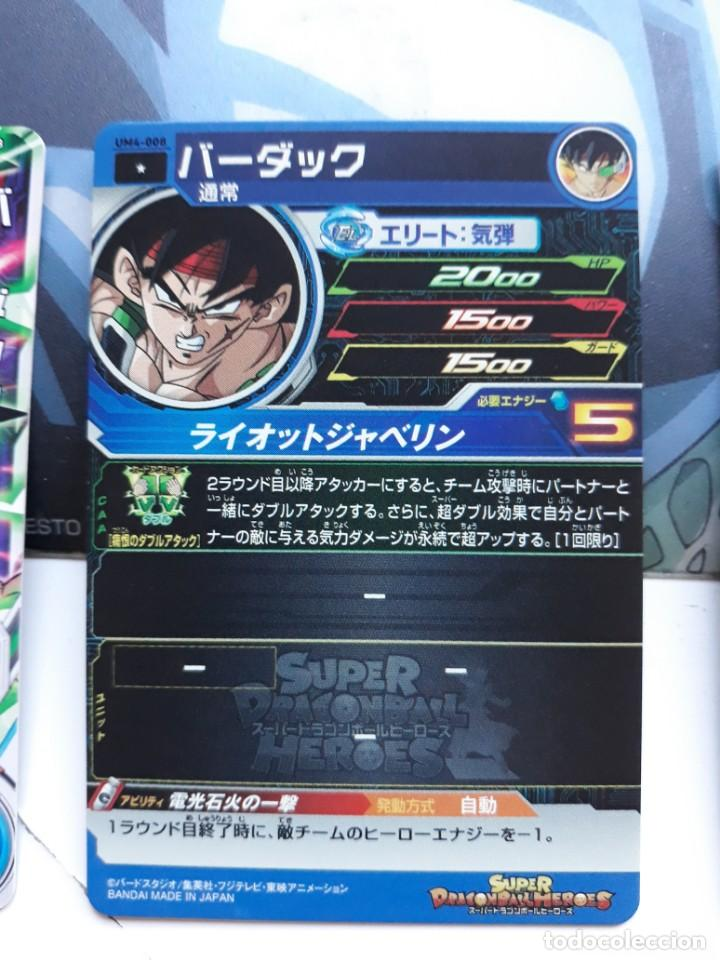 Trading Cards: Dragon Ball Heroes UM4-008 - Foto 2 - 180312022
