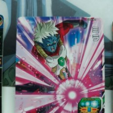 Trading Cards: DRAGON BALL HEROES UM4-009. Lote 180312027