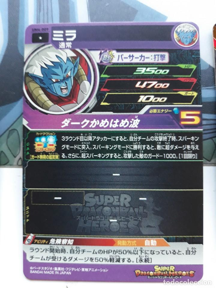 Trading Cards: Dragon Ball Heroes UM4-009 - Foto 2 - 180312027